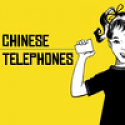 Chinses Telephones - st LP