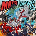 Maxies/ Kingons - split 10 inch