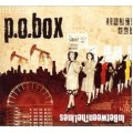 P.O.Box - In Between the Lines LP